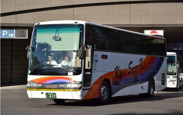 f:id:Sakurachannel0530:20170329101258j:plain