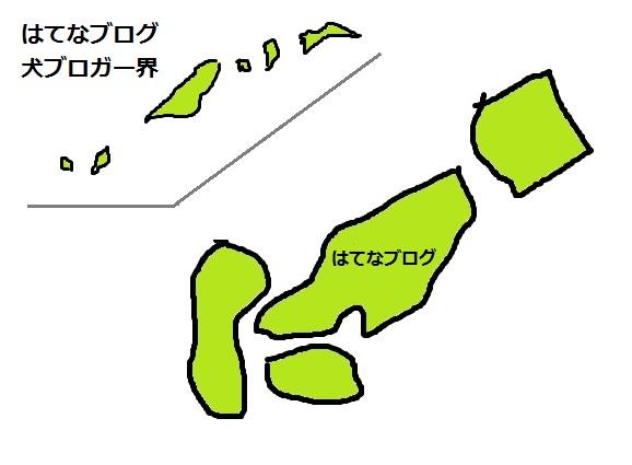 f:id:Sakurachannel0530:20170831153444j:plain