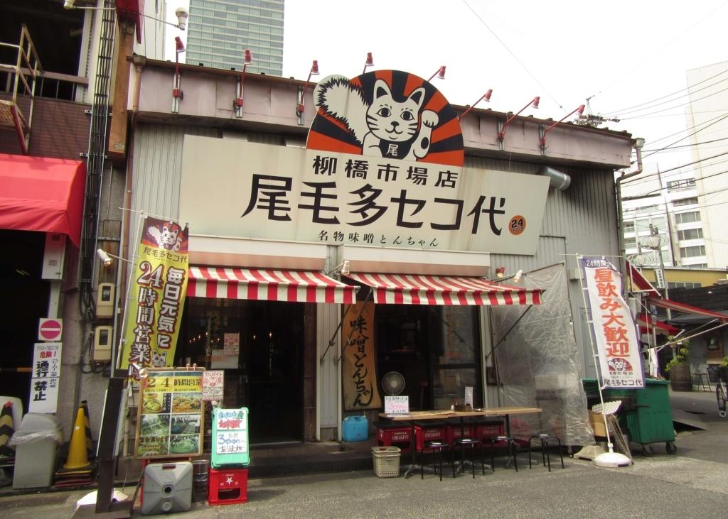 f:id:Sakurachannel0530:20170907171944j:plain