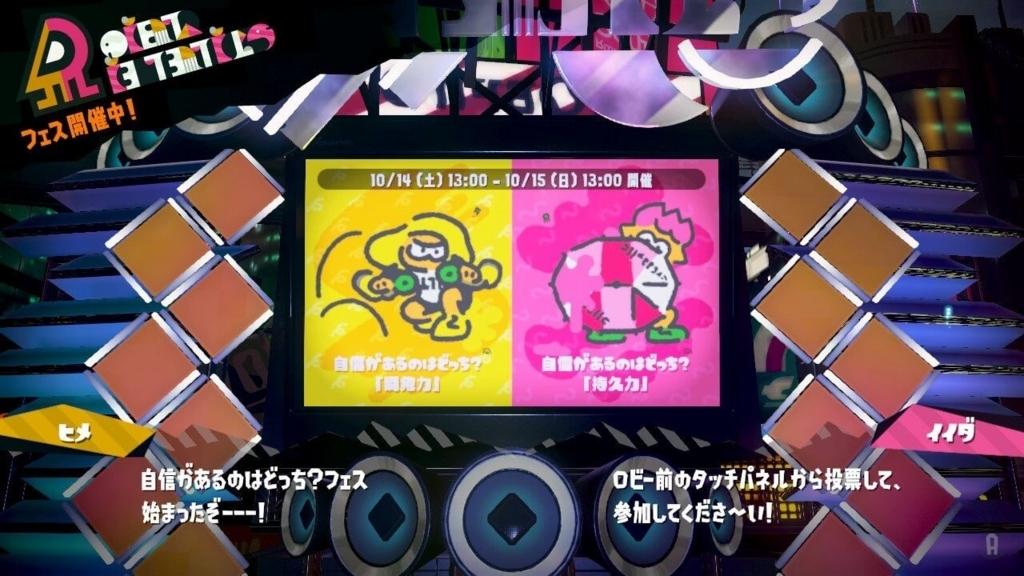 f:id:Sakurachannel0530:20171016005251j:plain