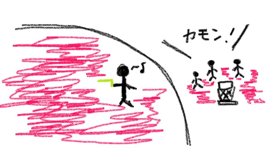 f:id:Sakurachannel0530:20171025050829j:plain
