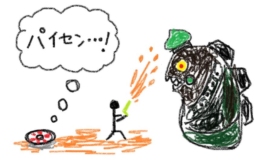 f:id:Sakurachannel0530:20171025050947j:plain