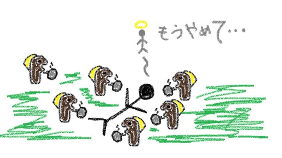 f:id:Sakurachannel0530:20171025051015j:plain