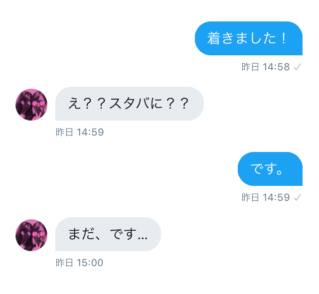 f:id:Sakurachannel0530:20171116205127p:plain