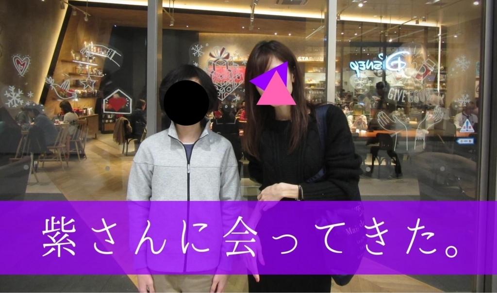 f:id:Sakurachannel0530:20171116205333j:plain