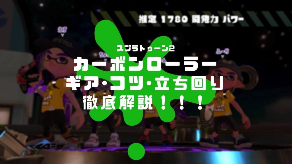 f:id:Sakurachannel0530:20171208140655j:plain