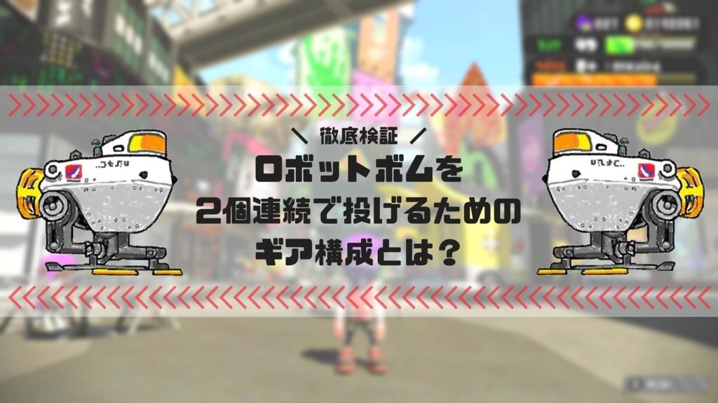 f:id:Sakurachannel0530:20180121013124j:plain