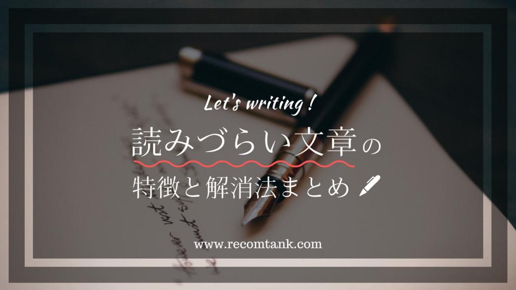 f:id:Sakurachannel0530:20180227224726j:plain