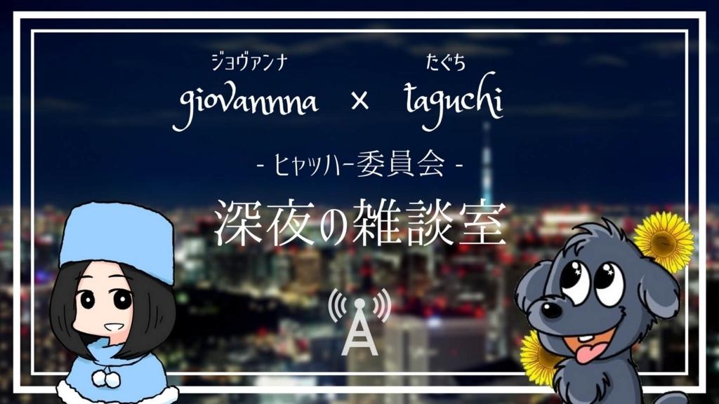 f:id:Sakurachannel0530:20180227224753j:plain