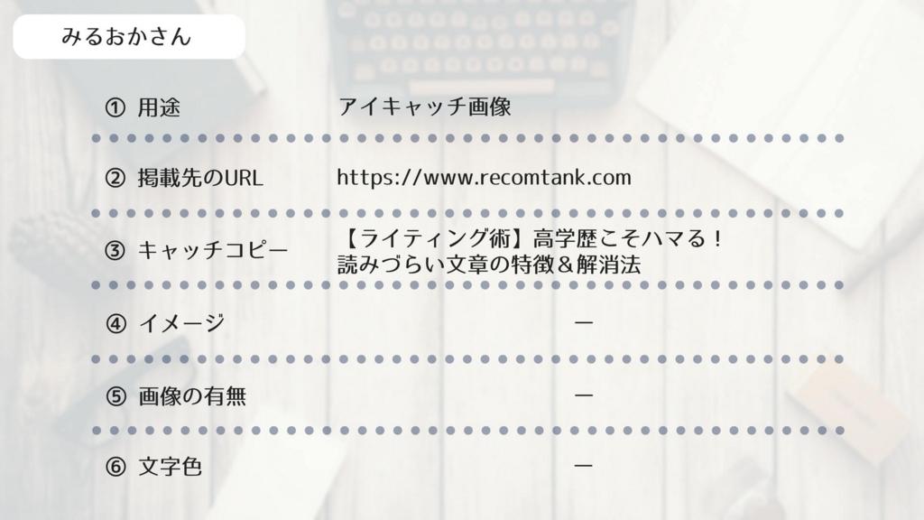 f:id:Sakurachannel0530:20180301102156j:plain