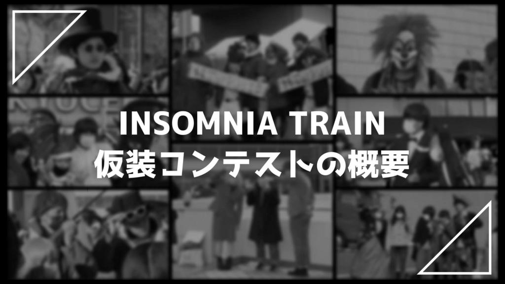 f:id:Sakurachannel0530:20180309155415j:plain