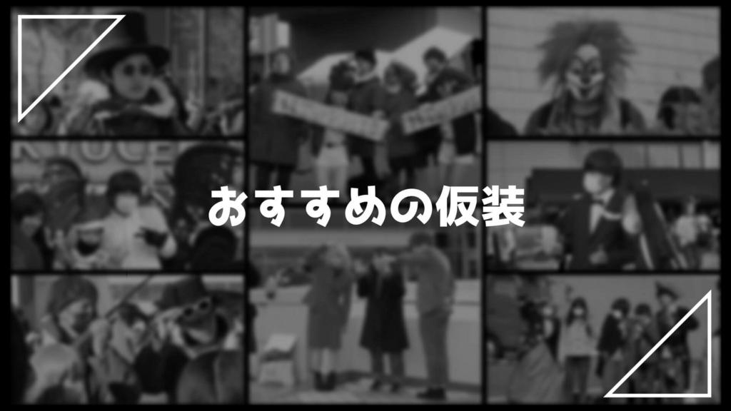 f:id:Sakurachannel0530:20180309155419j:plain