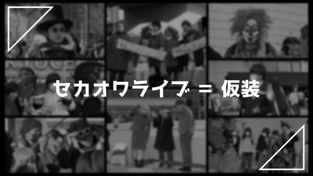 f:id:Sakurachannel0530:20180309155424j:plain