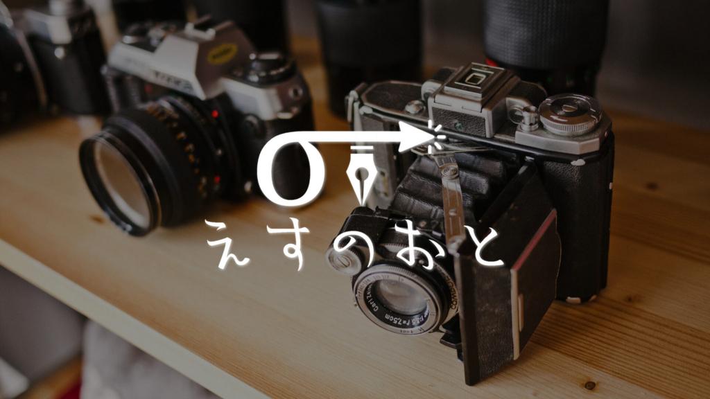 f:id:Sakurachannel0530:20180323122917j:plain