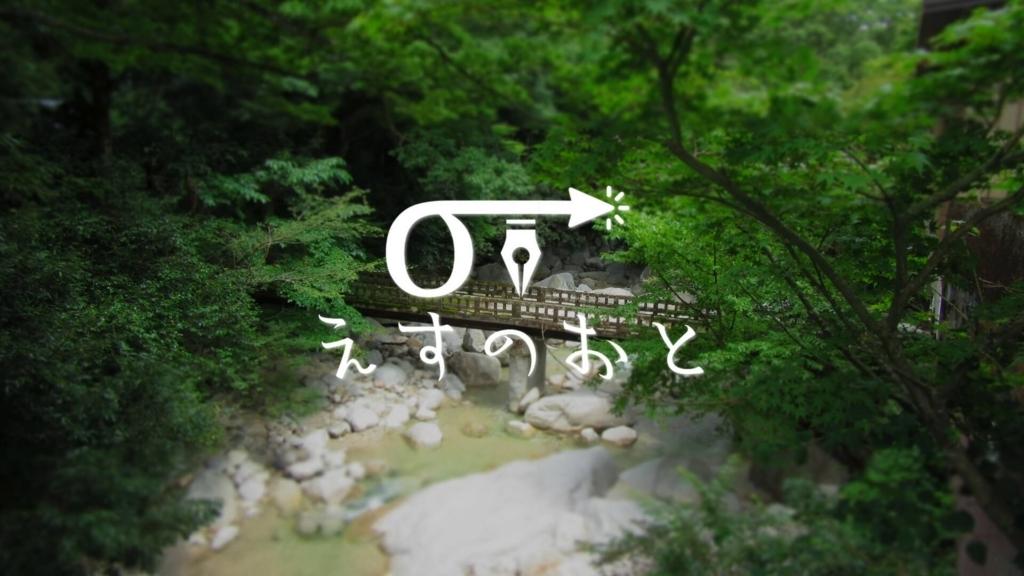 f:id:Sakurachannel0530:20180323123004j:plain