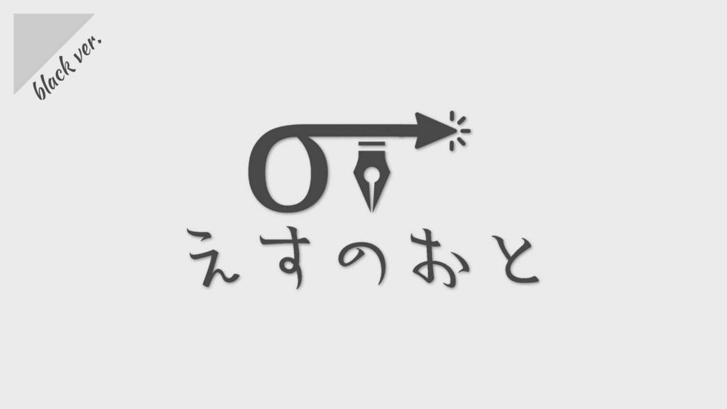 f:id:Sakurachannel0530:20180323123018j:plain