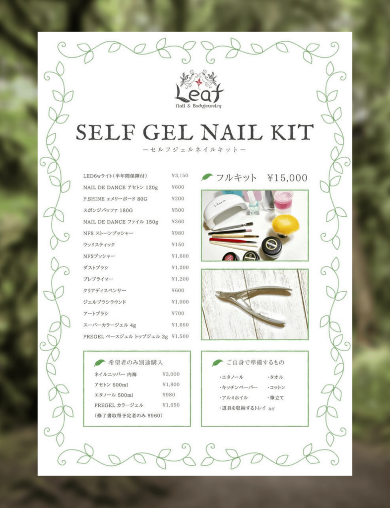 f:id:Sakurachannel0530:20180423024309p:plain