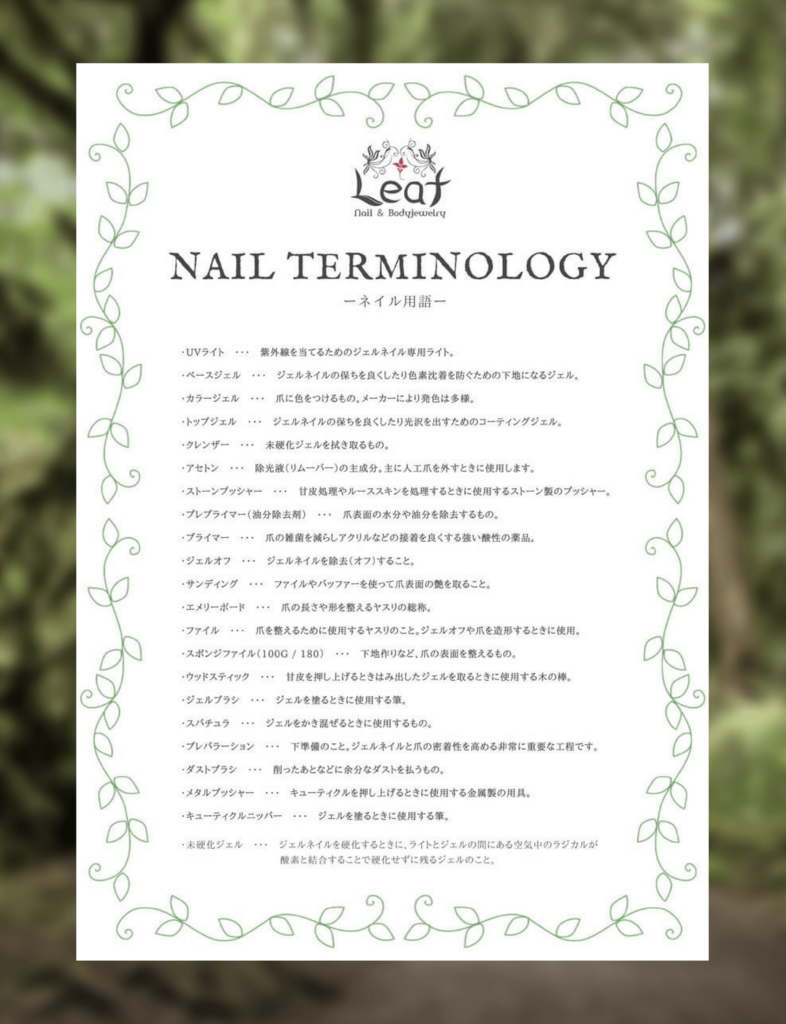 f:id:Sakurachannel0530:20180423024345p:plain