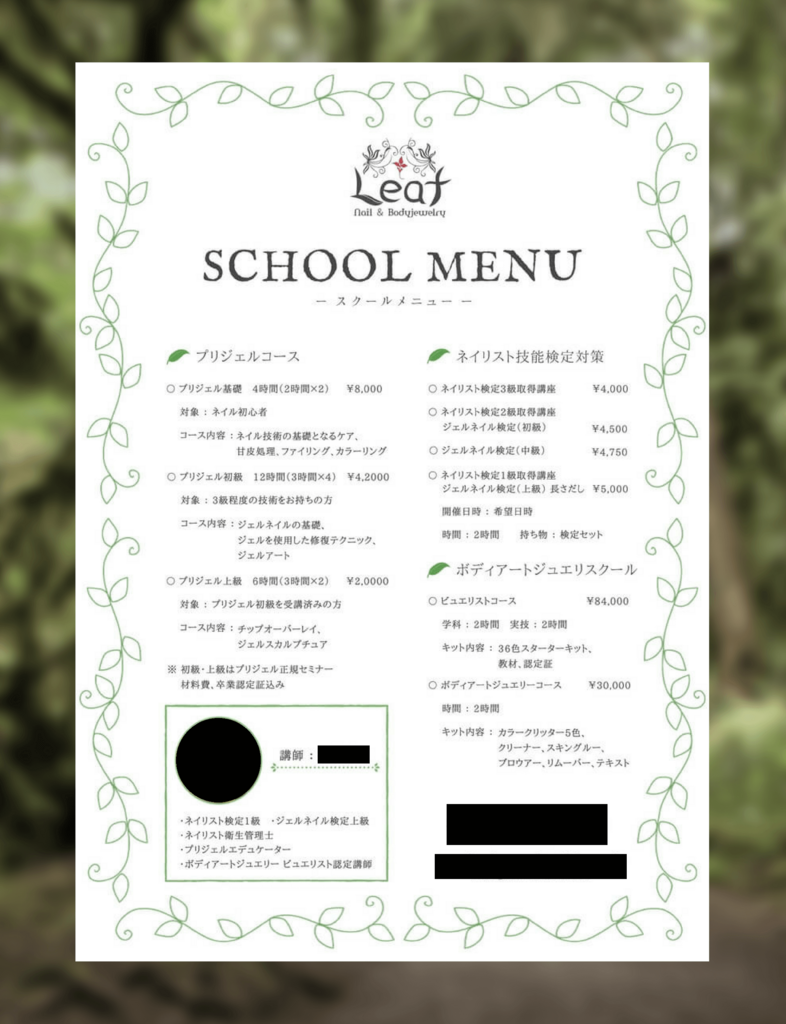 f:id:Sakurachannel0530:20180423084814p:plain
