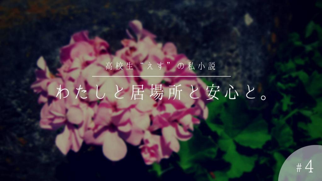 f:id:Sakurachannel0530:20180617140110j:plain