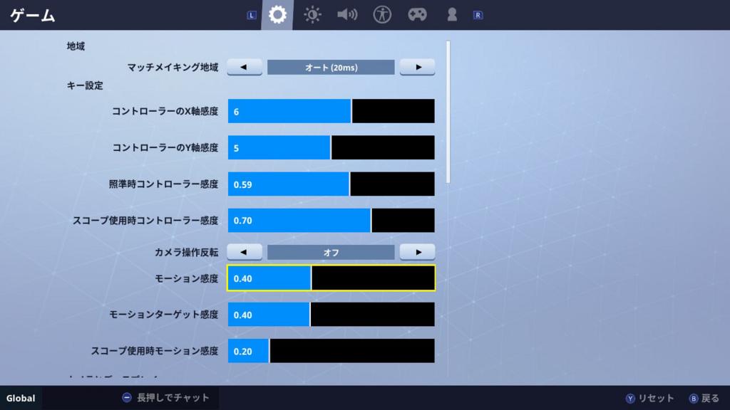 f:id:Sakurachannel0530:20180713101355j:plain