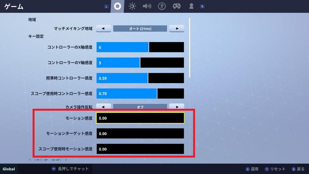 f:id:Sakurachannel0530:20180713101411j:plain