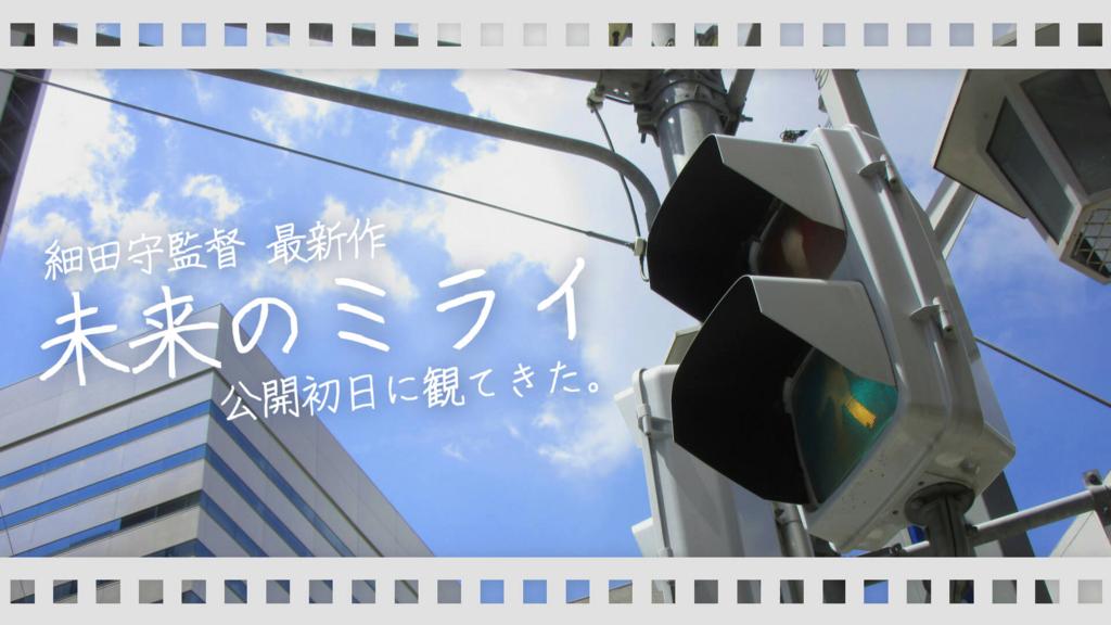 f:id:Sakurachannel0530:20180721175148j:plain