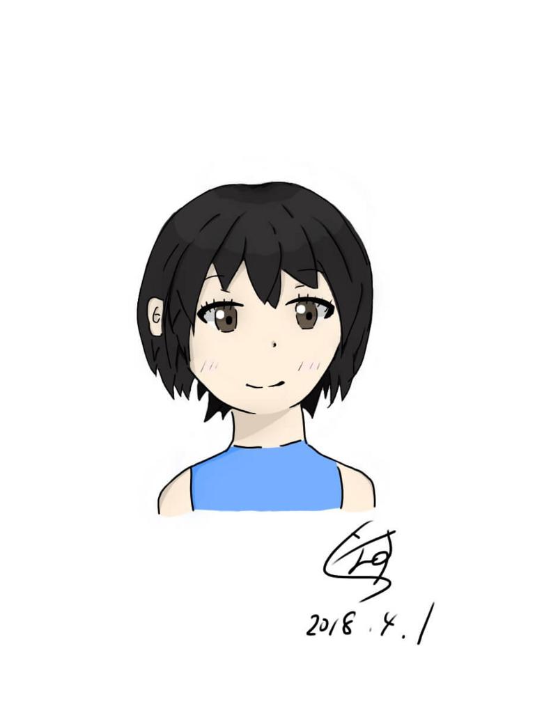 f:id:Sakurachannel0530:20180811111931j:plain