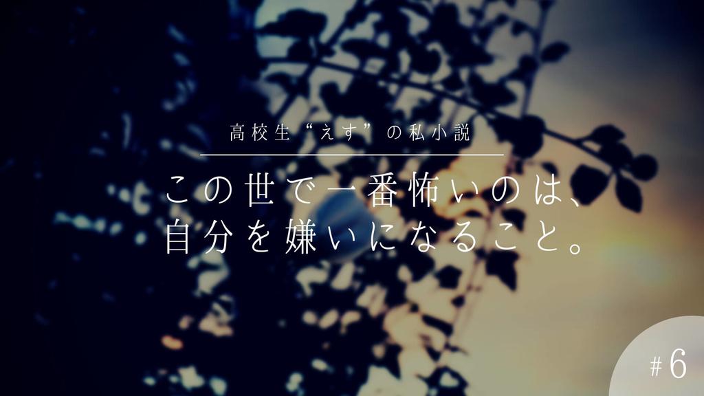 f:id:Sakurachannel0530:20181009100619j:plain