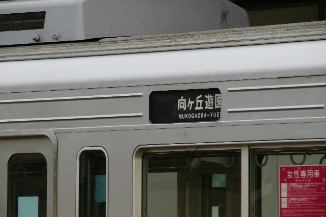 f:id:Sakurakawasaki:20170417212238j:plain