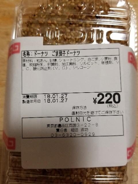 f:id:Sakurako_Kagami:20180218210036j:image