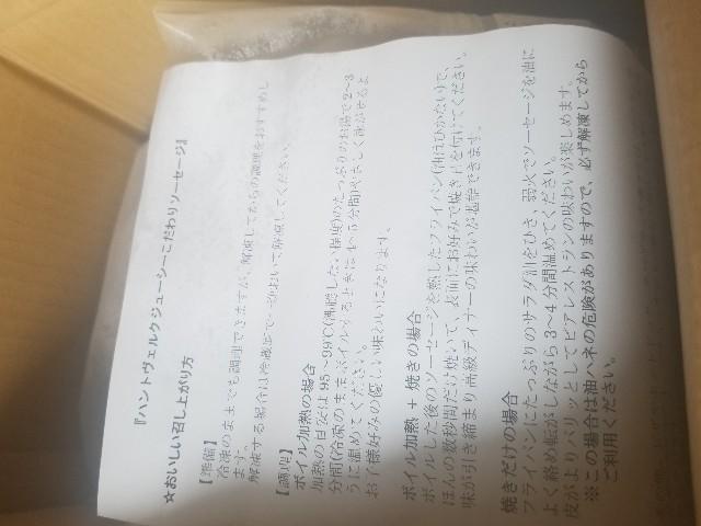 f:id:Sakurako_Kagami:20180625164149j:image