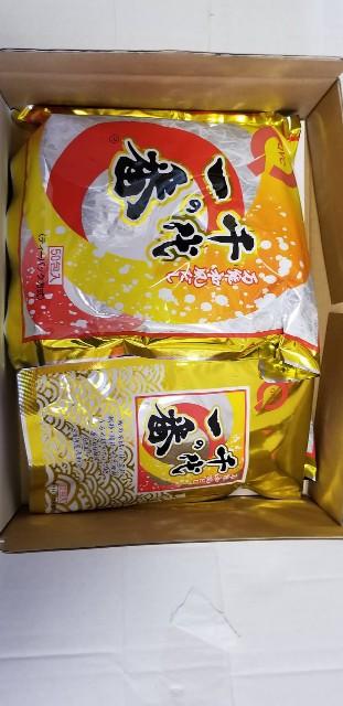 f:id:Sakurako_Kagami:20181025125527j:image