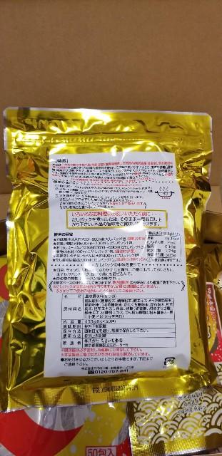f:id:Sakurako_Kagami:20181025125630j:image