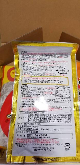 f:id:Sakurako_Kagami:20181025125701j:image