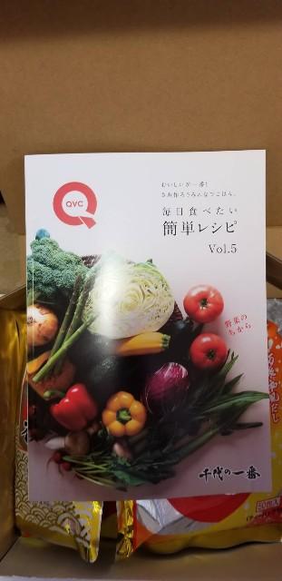 f:id:Sakurako_Kagami:20181025125733j:image