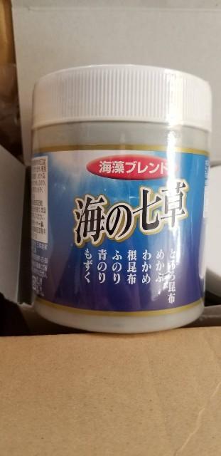f:id:Sakurako_Kagami:20181025125947j:image