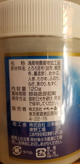 f:id:Sakurako_Kagami:20181025130003j:image