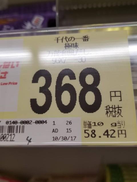 f:id:Sakurako_Kagami:20181025134722j:image