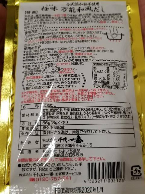f:id:Sakurako_Kagami:20181025134733j:image