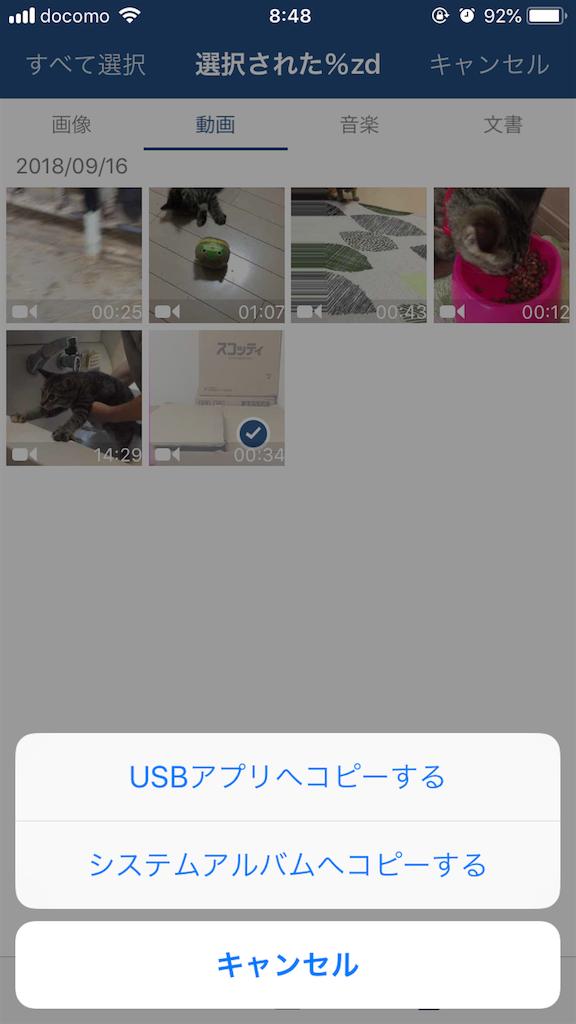 f:id:Sakuranbox:20180919095339p:image
