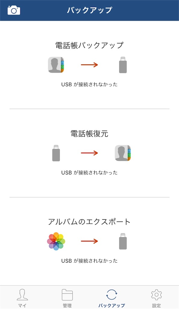 f:id:Sakuranbox:20180919095853j:image