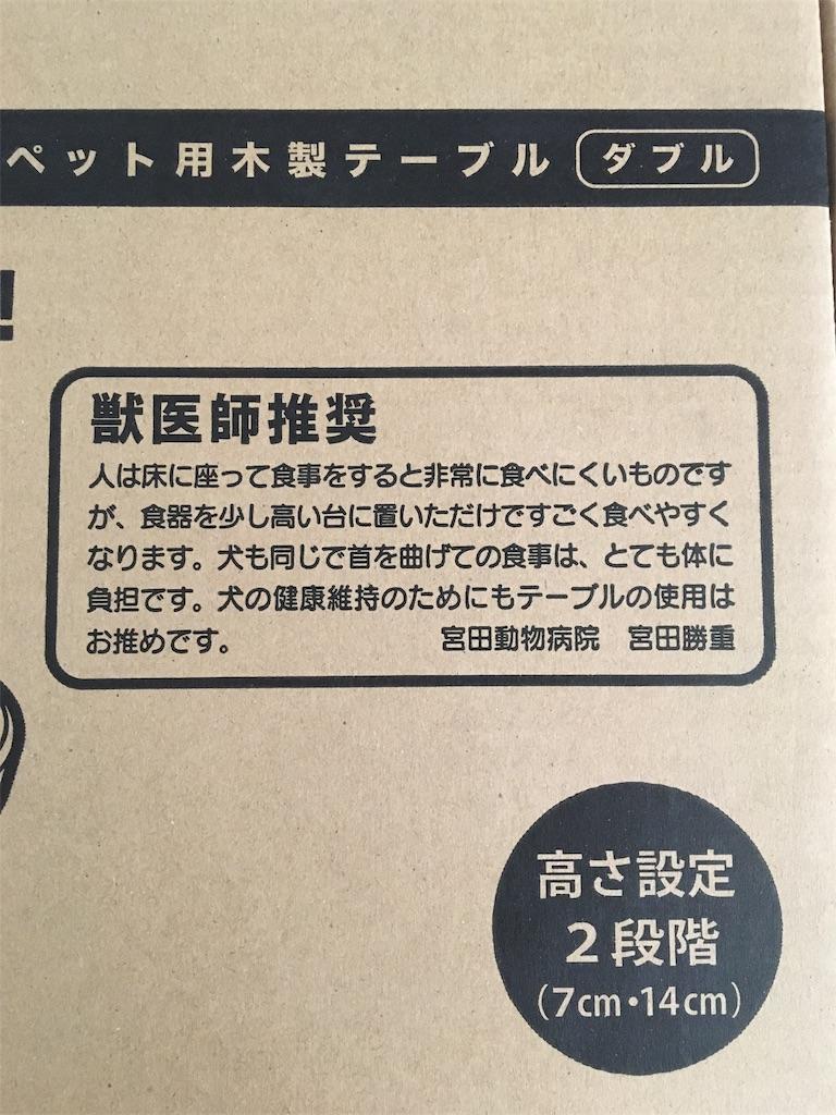 f:id:Sakuranbox:20180923163128j:image