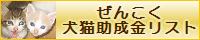 f:id:Sakuranbox:20181111151801p:plain