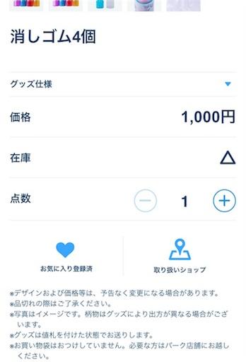 f:id:Sakuranbox:20181118233721j:image