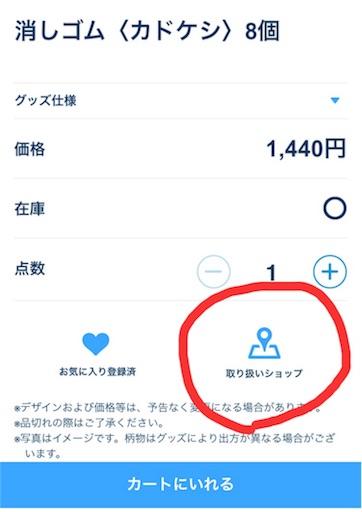 f:id:Sakuranbox:20181119170337j:image