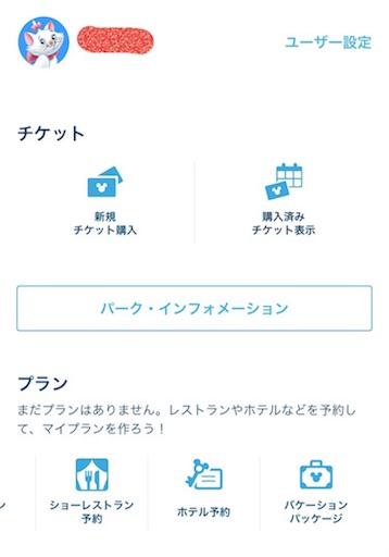 f:id:Sakuranbox:20181119172614j:image
