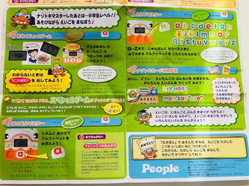 f:id:Sakuranbox:20181216104326j:image