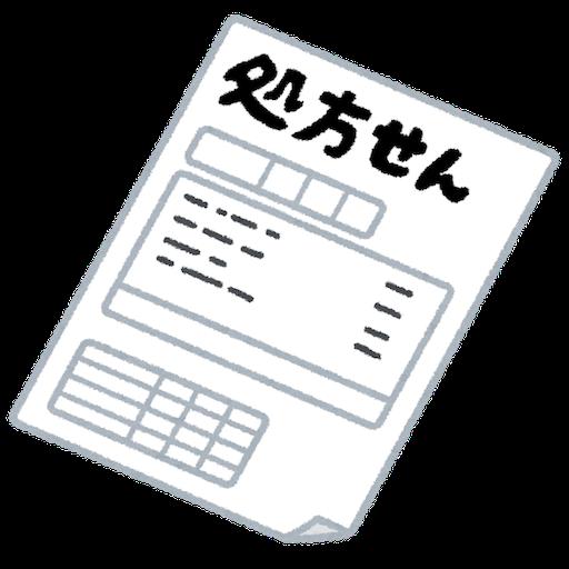 f:id:Sakuranbox:20181224142559p:image