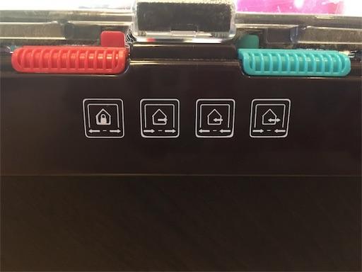 4種類のロックが載っている部分の写真
